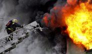 Ликвидация возгораний и лесных пожаров