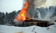 Информация о пожарах в Асбестовском городском округе за одиннадцать месяцев 2019 года.