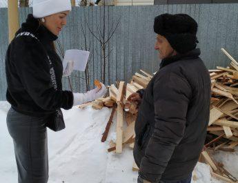 Зимний пожароопасный период.