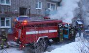 Информация о пожарах в Асбестовском городском округе  за февраль 2020 года.