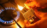 Бытовой газ – правила безопасного использования!