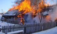 Информация о пожарах в Асбестовском городском округе  за одиннадцать месяцев 2020 года.