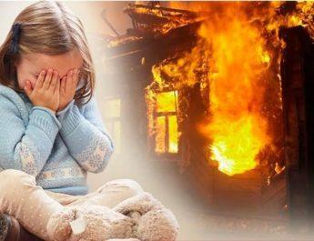 Правила пожарной безопасности для детей и их родителей