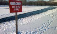 Правила поведения и меры безопасности во время весеннего  половодья и прохождения паводковых вод.